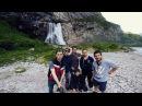 WOUT trip №1 p 4 1 Абхазия мал Рица Гегский водопад рафтинг Гагры роуп