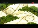 Космический сад Чарлза Дженкса