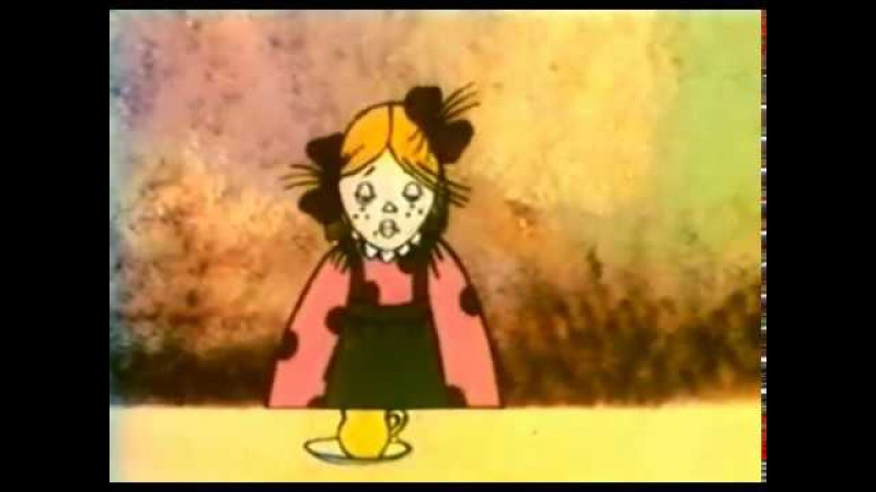 Мультфильм Тайна игрушек (1987)