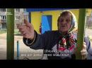 Пажылыя жанчыны пра пэнсіі і цэны | Пожилая женщина про пенсии и цены