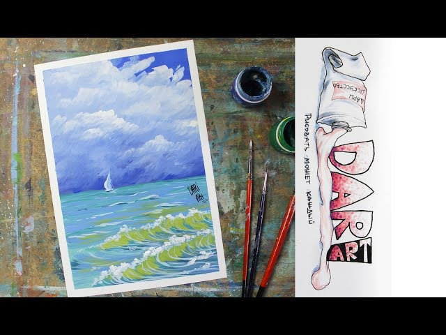 Как нарисовать морской пейзаж с парусником гуашью! Dari_Art