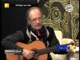 Виктор Фёдоров в гостях у Елены Гудковой