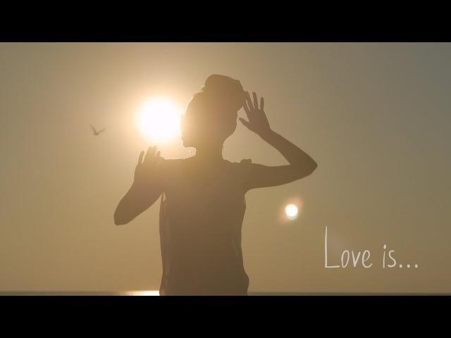 Инна Стил, Михей и Джуманджи - Любовь остается