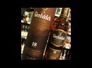Виски обзор Glenfiddich -18 years