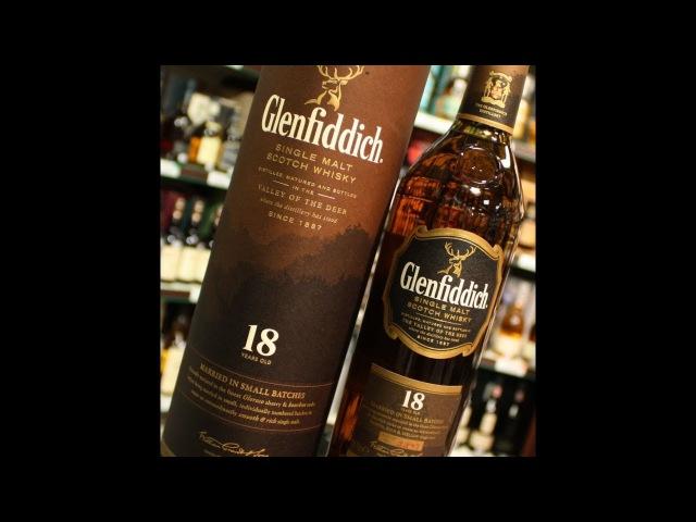 Виски обзор Glenfiddich -18 years