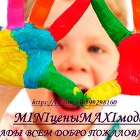 Галина Спасиба
