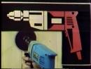 Диктор, фотозарисовка, реклама и заставка новостей ČST2 Чехословакия, 02.02.1986 PSM, Narex, Dermacol, Starožitnosti, Janka