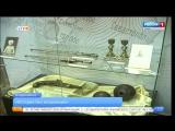 Во Владикавказе отметили Международный день музеев открытием выставки «История без искажений»