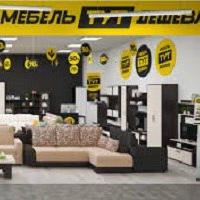 мебель тут дешевле в казани вконтакте
