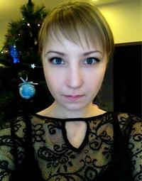Валентина Чернышова