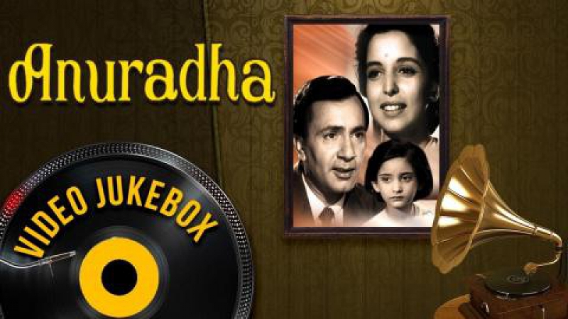 Anuradha 1960 Songs [HD] Balraj Sahni, Leela Naidu Best of 1960s Hindi Songs Filmigaane