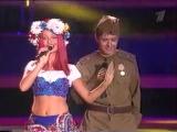 Андрей Губин и Ольга Орлова - Тальяночка
