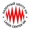 Лазерная гравировка и резка в Нижнем Новгороде