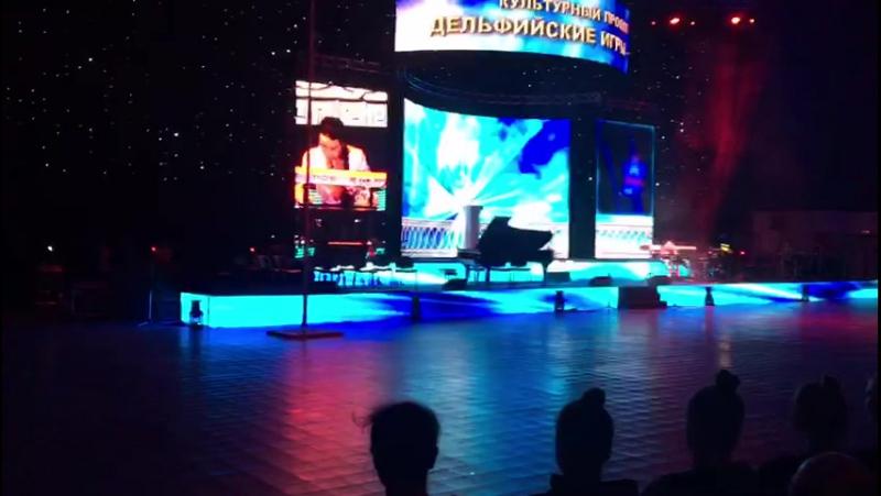 Церемония закрытия XVI Дельфийских игр России