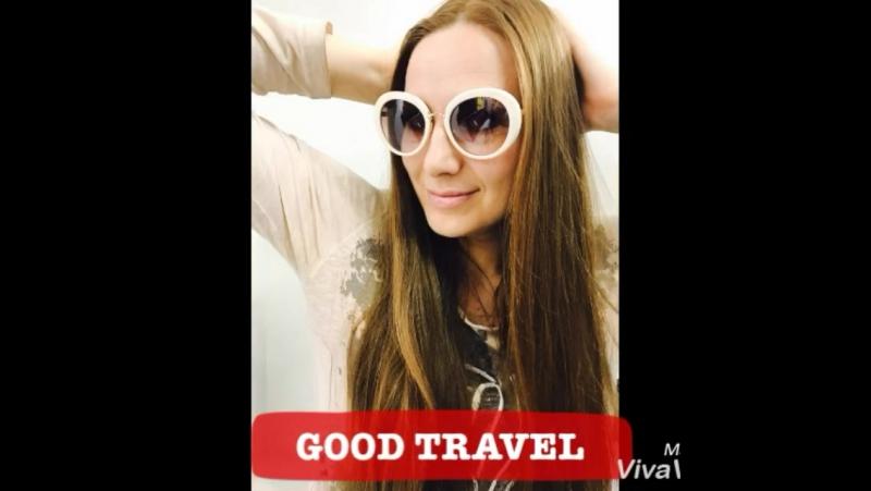 Создай свой неповторимый летний образ! Вместе с Good Travel!