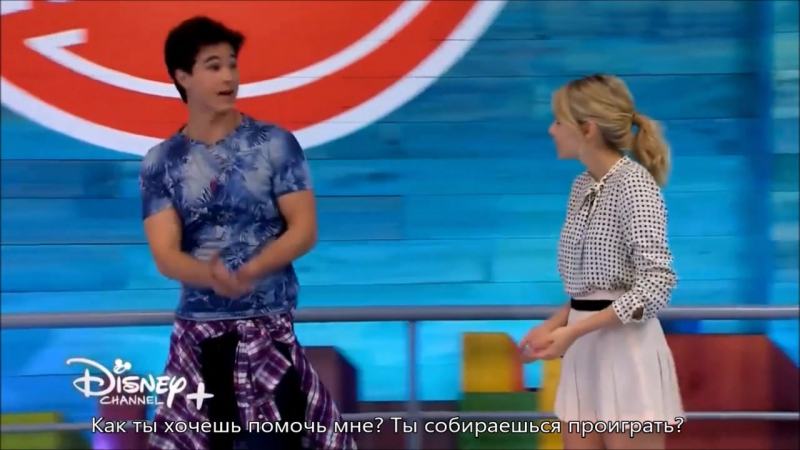 Soy Luna -- перевод разговора Симона и Амбар -- 2 сезон 48 серия (рус.суб)