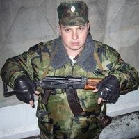 Иван Шейко