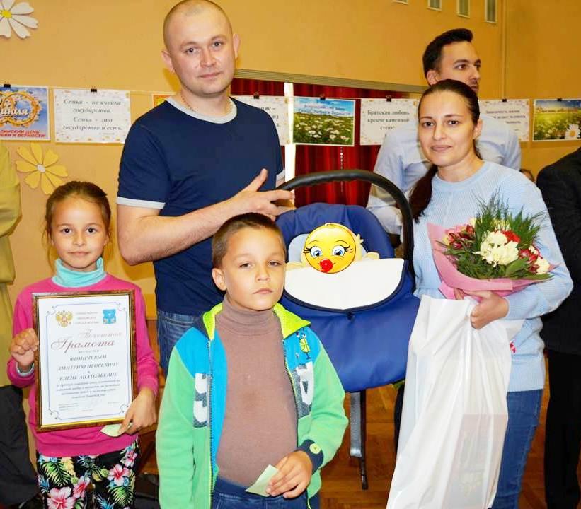 награждённые семьи Ивановского