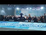 Концерт Жуковского симфонического оркестра.Музыка Евгения Дога