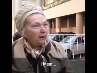 82- летняя Тамара Михайловна вышла на акцию