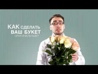 сөйлейтін гүлдер ♡ говорящий цветы