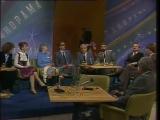 Формула любви (1984) Встреча с создателями и исполнителями
