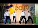 Танец парней на последнем звонке 2017