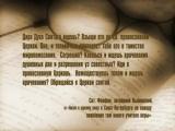 9. Открытая книга. Свт. Феофан Затворник. 9 часть. Д/ф, 2013