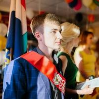 Аватар Егора Чегадаева