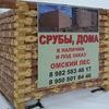 Οleg Οrlov