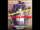 Видеообзор - Кокосовое масло Siam Virgin Oil