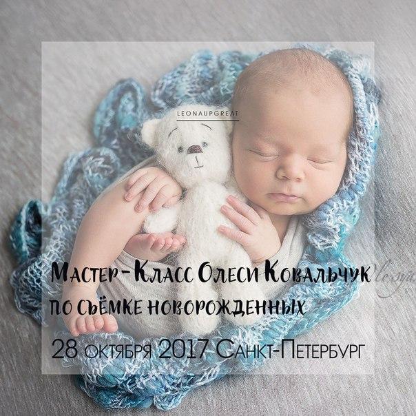 28 октября в Санкт-Петербурге пройдет один из самых любимых и востребо