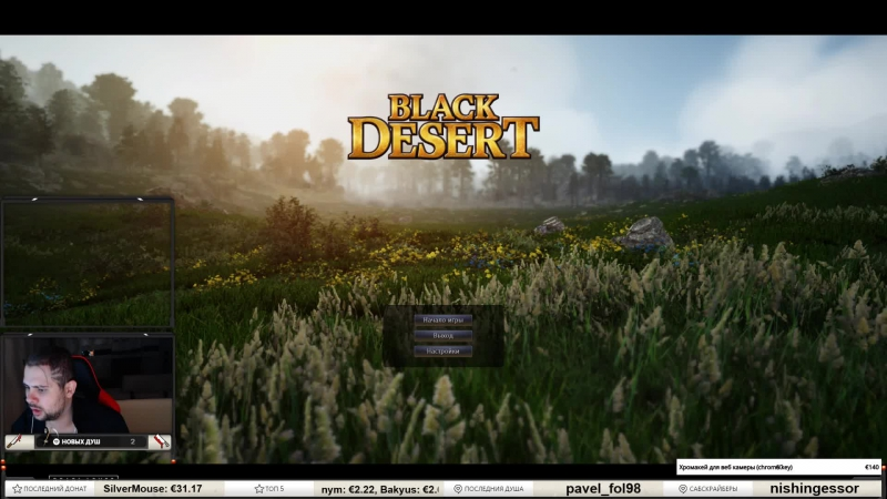 BLAKCK DESERT 🔪ДК 61 топ гриндер пират :) изи🔪