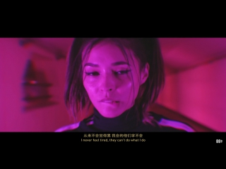 Higher Brothers joji - Nomadic (OFFICIAL MUSIC VIDEO)