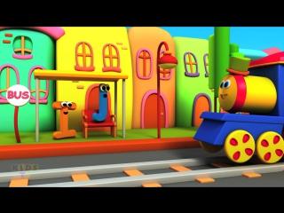 Bob The Train - Alphabet Adventure