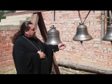 ВС ДНР доставили колокола для храма Св. Амвросия