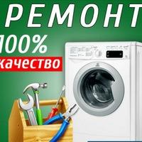 Крымский Эдик