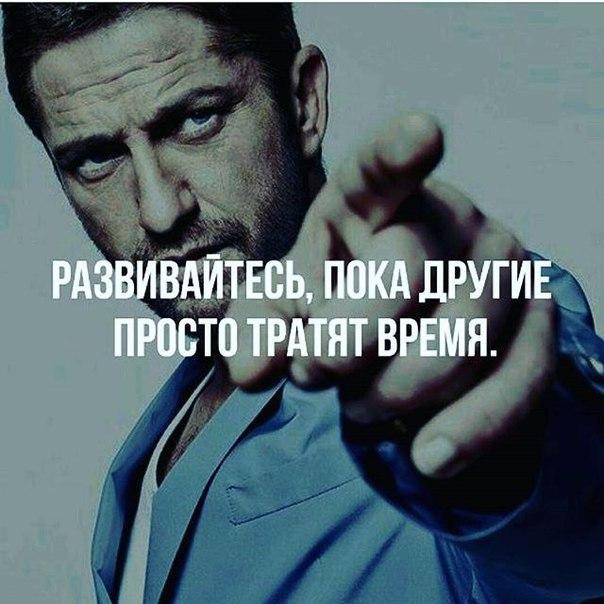 Фото №456248570 со страницы Артёма Мордовцева