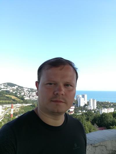 Виталий Курашко
