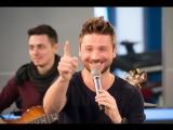 Сергей Лазарев - Это всё она (#LIVE Авторадио) 19 мая 2017
