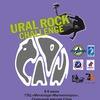 Ural Rock Challenge