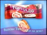 (staroetv.su) Реклама (ОНТ, 2006) Comet, Чорнае зерне, Ваше Лото, Ver Nel, Malabar