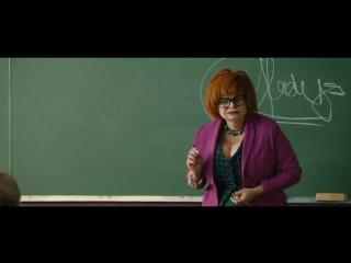Безумные преподы: Урок английского