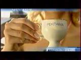 staroetv.su / Реклама (Первый канал, апрель 2005) (1)