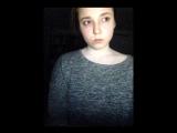 зАня- стримерша — Live