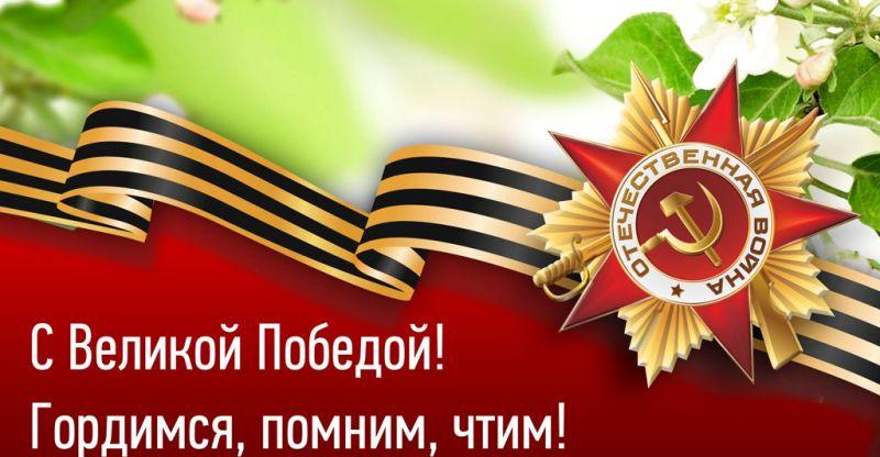 https://pp.userapi.com/c639628/v639628718/27afd/gKVyRw2uqzE.jpg