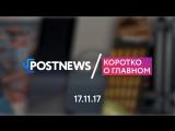 17.11 | Санкт-Петербург победил в конкурсе «Самый читающий регион России»
