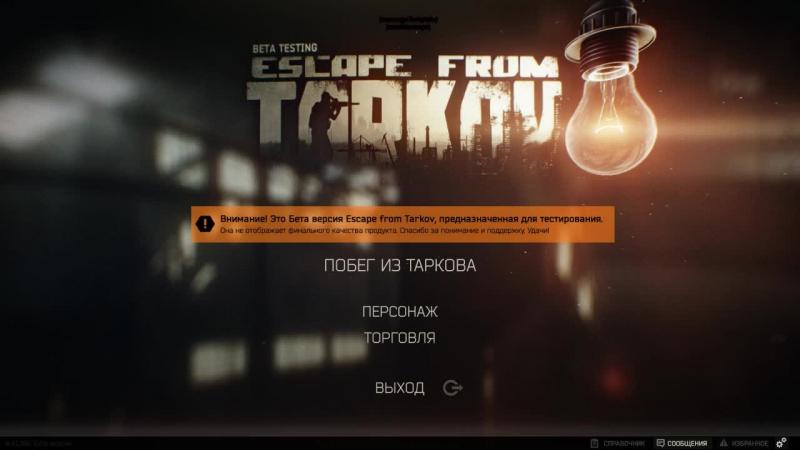 Вася Вник - live
