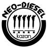 Neo-Diesel