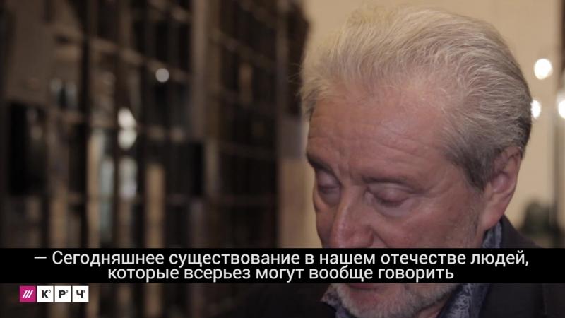«Это тотальный страх, опасность – вот, что такое сталинизм»